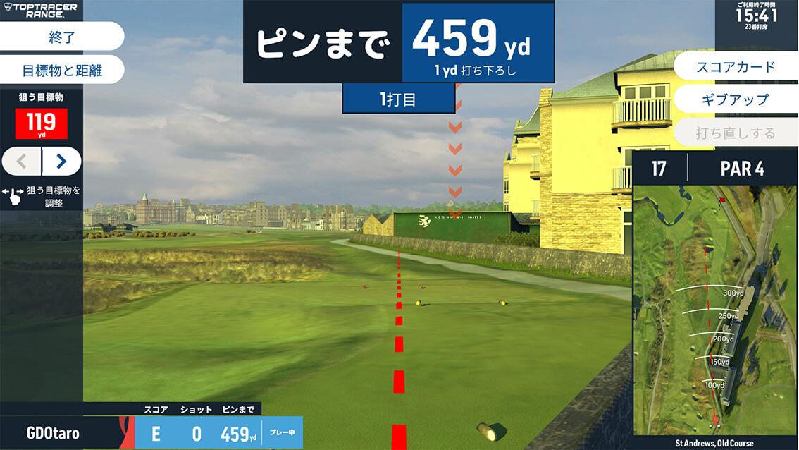 バーチャルゴルフ