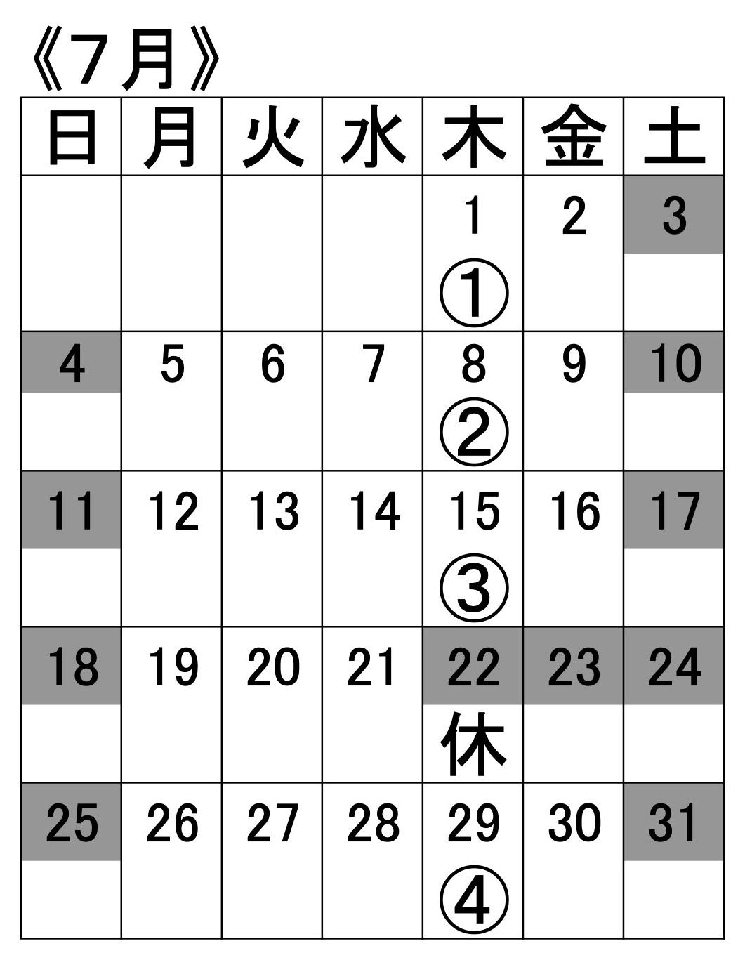 ベーシッククラスの7月のスケジュール